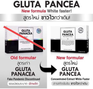 Gluta Pancea New Packing with halal FDA number